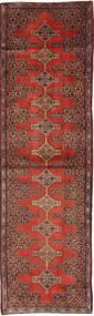 Senneh szőnyeg AXVZL4452