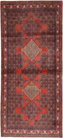 Senneh Covor 122X275 Orientale Lucrat Manual Maro/Roșu-Închis (Lână, Persia/Iran)