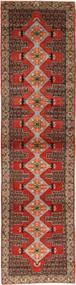 Senneh Dywan 95X385 Orientalny Tkany Ręcznie Chodnik Ciemnoczerwony/Jasnobrązowy (Wełna, Persja/Iran)