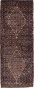 Senneh szőnyeg AXVZL4318