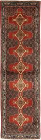Сэннех Ковер 80X288 Ковры Ручной Работы Темно-Коричневый/Темно-Красный (Шерсть, Персия/Иран)