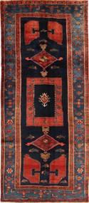 Ardebil szőnyeg AXVZL35