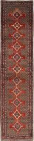Senneh Dywan 92X390 Orientalny Tkany Ręcznie Chodnik Ciemnobrązowy/Ciemnoczerwony (Wełna, Persja/Iran)