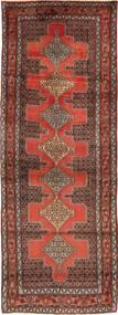 Tapis Senneh AXVZL4570