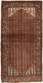 Koliai szőnyeg AXVZL4185