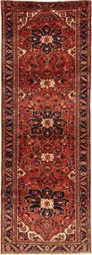 Ardebil szőnyeg AXVZL37