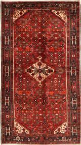 Hamadán szőnyeg AXVZL713