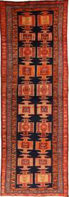 Ardebil szőnyeg AXVZL57