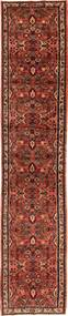 Hamadán szőnyeg AXVZL706