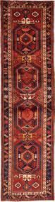 Ardebil szőnyeg AXVZL31