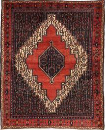 Senneh tapijt AXVZL4547