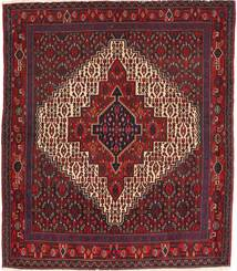 Senneh Rug 128X146 Authentic  Oriental Handknotted Dark Red/Dark Brown (Wool, Persia/Iran)