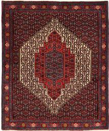Senneh Rug 125X148 Authentic  Oriental Handknotted Dark Red/Light Brown (Wool, Persia/Iran)