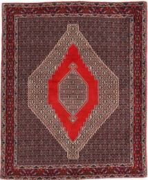 Senneh Alfombra 127X155 Oriental Hecha A Mano Rojo Oscuro/Marrón Oscuro (Lana, Persia/Irán)
