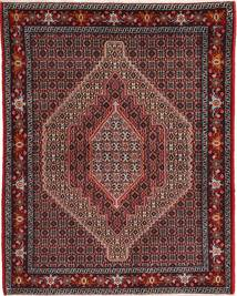 Senneh Tapis 124X158 D'orient Fait Main Rouge Foncé/Marron Foncé (Laine, Perse/Iran)