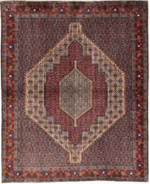 Senneh Covor 123X150 Orientale Lucrat Manual Roșu-Închis/Maro Deschis (Lână, Persia/Iran)