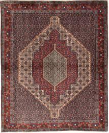 Senneh Teppe 123X150 Ekte Orientalsk Håndknyttet Mørk Brun/Lysbrun (Ull, Persia/Iran)