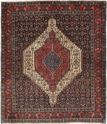 Senneh Tæppe 127X152 Ægte Orientalsk Håndknyttet Mørkerød/Mørkebrun (Uld, Persien/Iran)