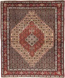 Senneh tapijt AXVZL4591