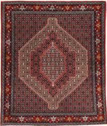 Senneh Alfombra 123X150 Oriental Hecha A Mano Rojo Oscuro/Marrón Oscuro (Lana, Persia/Irán)
