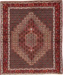 Senneh Rug 123X150 Authentic  Oriental Handknotted Dark Red/Brown (Wool, Persia/Iran)