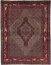 Senneh szőnyeg AXVZL4512