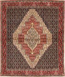 Senneh Matto 122X147 Itämainen Käsinsolmittu Tummanpunainen/Vaaleanruskea (Villa, Persia/Iran)
