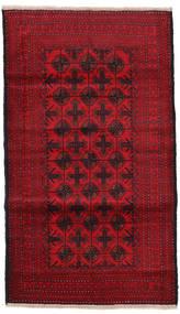 Baluch carpet ACOL2431