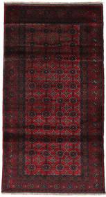 Beluch Tæppe 100X187 Ægte Orientalsk Håndknyttet Mørkebrun/Mørkerød (Uld, Afghanistan)
