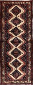 Hamadan carpet AHT64