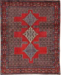 センネ 絨毯 125X160 オリエンタル 手織り 深紅色の/紺色の (ウール, ペルシャ/イラン)