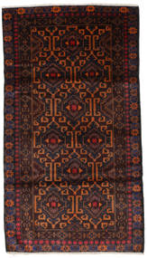 Baluch carpet ACOL1507