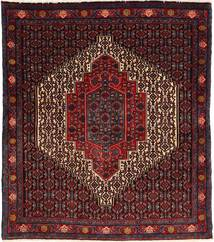 Senneh Rug 125X140 Authentic  Oriental Handknotted Dark Red (Wool, Persia/Iran)