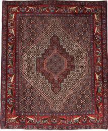 Senneh Rug 125X150 Authentic  Oriental Handknotted Dark Red/Light Brown (Wool, Persia/Iran)