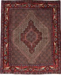 Senneh Covor 125X150 Orientale Lucrat Manual Roșu-Închis/Maro Închis/Maro Deschis (Lână, Persia/Iran)