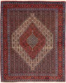 Senneh Rug 122X150 Authentic  Oriental Handknotted Dark Red/Dark Brown (Wool, Persia/Iran)