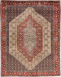 Koberec Senneh AXVZL4468