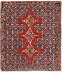 Senneh Matto 135X158 Itämainen Käsinsolmittu Tummanpunainen/Ruskea (Villa, Persia/Iran)