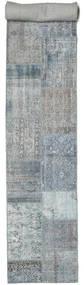 Patchwork carpet XCGZP341
