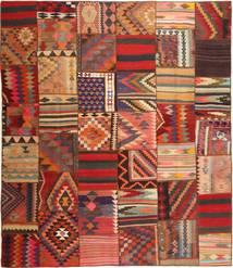 Kilim Patchwork carpet FRKC366