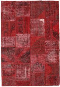 Patchwork Rug 158X231 Authentic  Modern Handknotted Dark Red/Crimson Red (Wool, Turkey)