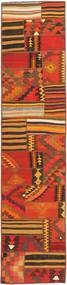 Kilim Patchwork rug FRKC292