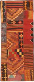 Kilim Patchwork carpet FRKC274
