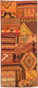 Kilim Patchwork szőnyeg FRKC244