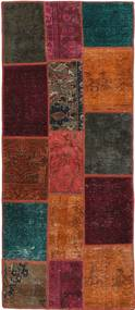 Patchwork carpet FRKC445