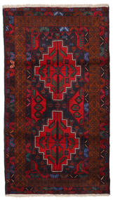 Baluch carpet ACOL2510