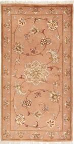 Yazd szőnyeg MEHC671