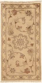 Yazd szőnyeg MEHC523