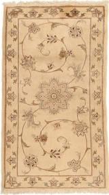Yazd carpet MEHC580