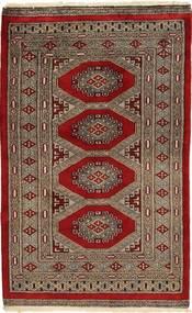 Covor Pakistan Bukhara 2ply SHZA100